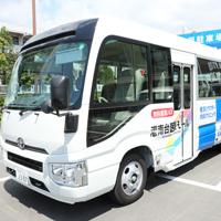 無料循環バス